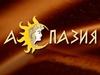 АСПАЗИЯ, салон красоты Тюмень