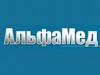 АЛЬФАМЕД, торгово-медицинская компания Тюмень