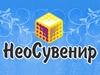 АБВ-НЕОСУВЕНИР, интернет-магазин удивительных вещей Тюмень