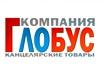 ГЛОБУС, магазин канцелярских товаров Тюмень