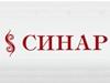 СИНАР магазин одежды Тюмень