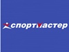 СПОРТМАСТЕР спортивный магазин Тюмень