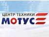 МОТУС, центр техники Тюмень