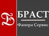 БРАСТ-Фанера Сервис Тюмень
