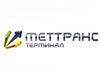 МЕТТРАНСТЕРМИНАЛ, торгово-промышленная компания Тюмень