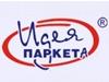 ИДЕЯ ПАРКЕТА, салон-магазин Тюмень