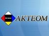 АКТЕОМ, сервисный центр Тюмень