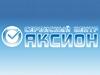 АКСИОН, сервисный центр Тюмень