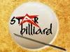 STAR BILLIARD, бильярдный клуб Тюмень