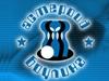 АСТЕРОИД БОУЛИНГ, спортивно-развлекательный центр Тюмень