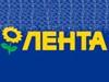 ЛЕНТА магазин Тюмень