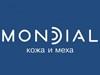 MONDIAL МОНДИАЛЬ магазин Тюмень