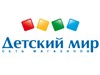 ДЕТСКИЙ МИР магазин Тюмень