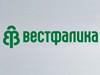 ВЕСТФАЛИКА магазин Тюмень