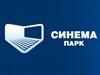 СИНЕМА ПАРК, кинотеатр Тюмень