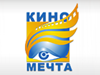 КИНОМЕЧТА, кинотеатр Тюмень