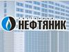 НЕФТЯНИК, гостиница Тюмень