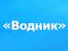 ВОДНИК ДЮСШ Тюмень