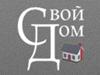 СВОЙ ДОМ, сеть домашних гостиниц Тюмень