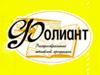 ФОЛИАНТ книжный магазин Тюмень