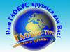 ГЛОБУС, туроператор Тюмень