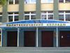 Политехнический колледж ТюмГНГУ Тюмень