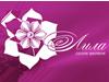 ЛИЛА, салон цветов Тюмень