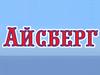 АЙСБЕРГ, магазин сантехники и хозтоваров Тюмень