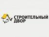 СТРОИТЕЛЬНЫЙ ДВОР магазин Тюмень