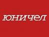 ЮНИЧЕЛ обувной магазин Тюмень
