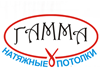 ГАММА, торгово-монтажная компания Тюмень