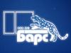 БАРС, производственно-монтажная фирма Тюмень