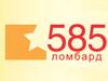 595, ломбард Тюмень