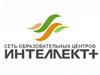 ИНТЕЛЛЕКТ+, сеть образовательных центров Тюмень