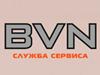 БВН, служба сервиса Тюмень
