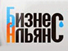 БИЗНЕС-АЛЬЯНС, ремонтно-монтажная фирма Тюмень
