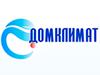 ДОМКЛИМАТ, торгово-монтажная компания Тюмень