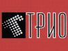 ТРИО, музыкальный салон Тюмень