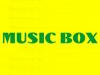 MUSIC BOX, салон музыкального оборудования Тюмень