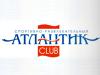 АТЛАНТИК, спортивно-развлекательный клуб Тюмень