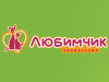 ЛЮБИМЧИК, зоомагазин Тюмень