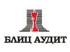 БЛИЦ АУДИТ, профессиональное бухгалтерское предприятие Тюмень
