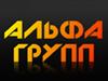 АЛЬФАГРУПП, завод грузоподьемного оборудования Тюмень