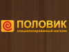 ПОЛОВИК магазин Тюмень