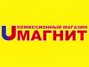 МАГНИТ комиссионный магазин Тюмень