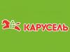 КАРУСЕЛЬ гипермаркет Тюмень