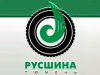 РУСШИНА торгово-сервисная компания Тюмень