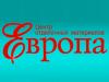 ЕВРОПА магазин Тюмень