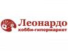 ЛЕОНАРДО магазин Тюмень