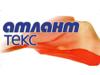АТЛАНТЕКС магазин Тюмень
